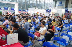 Internet product promotion. Conference, in Shenzhen Convention and Exhibition Center, China (Shenzhen) overseas Chinese industry trade fair royalty free stock image