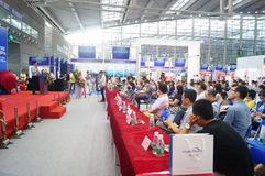 Internet product promotion. Conference, in Shenzhen Convention and Exhibition Center, China (Shenzhen) overseas Chinese industry trade fair royalty free stock photo