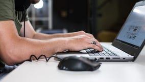 Internet user in the dark Stock Images