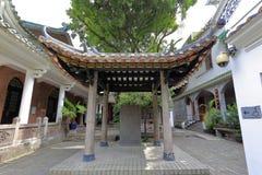 Interno de mezquita del huaisheng Foto de archivo