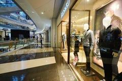 Interno del centro commerciale del centro commerciale Fotografie Stock Libere da Diritti
