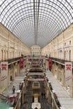 Interno del grande magazzino a Mosca Fotografia Stock Libera da Diritti