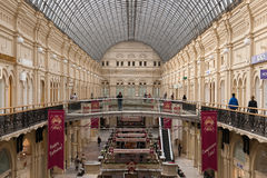 Interno del grande magazzino a Mosca Fotografia Stock