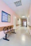 Interno dell'ospedale di Star City Immagine Stock Libera da Diritti