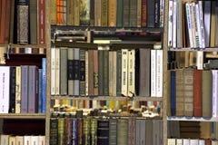 Interno della libreria, libreria Fotografia Stock Libera da Diritti