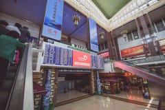Interno della stazione ferroviaria di Pechino Immagini Stock Libere da Diritti