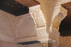 Interno di Alhambra Palace, Granada, Spagna Fotografia Stock Libera da Diritti