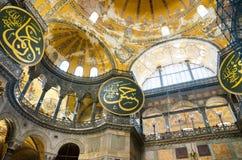 Interno di Hagia Sofia a Costantinopoli, Turchia Fotografie Stock
