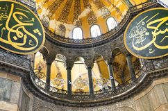 Interno di Hagia Sofia a Costantinopoli, Turchia Immagini Stock Libere da Diritti