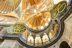 Interno di Hagia Sofia su Agoust 20, 2013 a Costantinopoli, la Turchia Immagine Stock