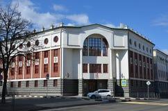 internt departement moscow för angelägenheter fotografering för bildbyråer