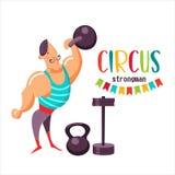 Interprète de cirque Homme fort de cirque soulevant les poids lourds Illustration de vecteur illustration de vecteur