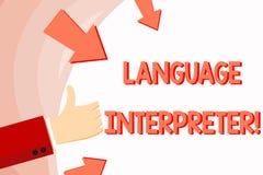 Interprète de langue des textes d'écriture La signification de concept donnent des messages entre deux langues différentes rem illustration de vecteur