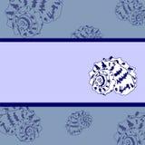Interpréteur de commandes interactif bleu Image stock