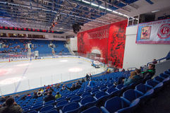 Interrior of Vityaz Ice arena Stock Photo
