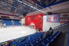 Interrior of Vityaz Ice arena Stock Images