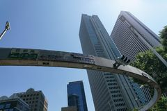 Interseção perto da delegacia de Shinjuku Fotos de Stock