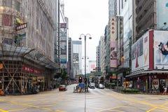 Intersección de Jordania en Hong Kong Fotografía de archivo