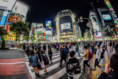 Intersection outside Shibuya Station in Tokyo Royalty Free Stock Photography