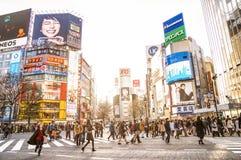 Intersezione delle strade trasversali di Shibuya a Tokyo Giappone immagini stock libere da diritti