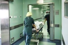 Intervento chirurgico nell'ospedale Fotografia Stock