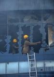 Intervento del fuoco Fotografie Stock