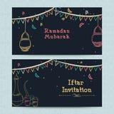Intestazione di celebrazione di Ramadan Kareem o insieme dell'insegna Immagini Stock Libere da Diritti