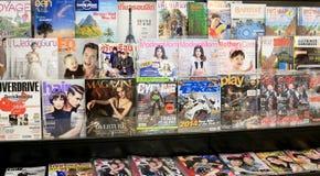 InThailand de las revistas Imagen de archivo libre de regalías