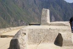 Intihuatana, sacred sun dial Stock Photo