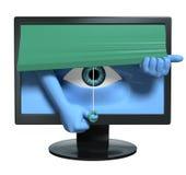 Intimité d'Internet Image libre de droits