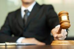 Intoduction d'Investment Business d'avocat photographie stock libre de droits
