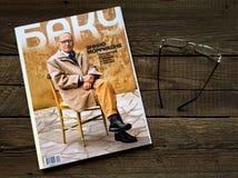 Intressant tidskrift av Baku Arkivfoto