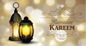 Intricate Arabic lamp. With lights for Ramadan Kareem on golden magical bokeh background vector stock illustration