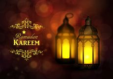 Intricate Arabic lamp. S with lights for Ramadan Kareem vector royalty free illustration