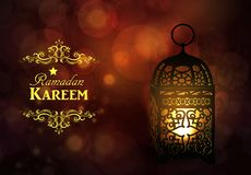 Intricate Arabic lamp. S with lights for Ramadan Kareem vector vector illustration