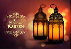 Intricate Arabic lamp Stock Photo