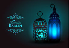 Intricate Arabic lamp Stock Images