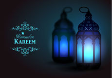 Intricate Arabic lamp Royalty Free Stock Photography