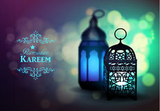 Intricate Arabic lamp Royalty Free Stock Images