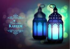 Intricate Arabic lamp Royalty Free Stock Photos