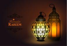 Intricate Arabic lamp Stock Photography