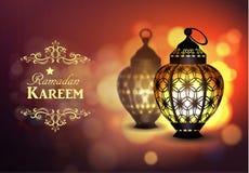 Intricate Arabic lamp Stock Photos
