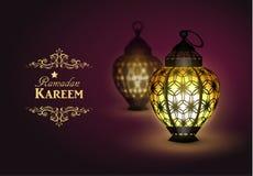 Intricate Arabic lamp Royalty Free Stock Photo