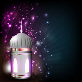 Intricate Arabic lamp with lights. Royalty Free Stock Photography