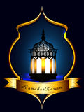 Intricate Arabic lamp with lights. On shiny background for Ramadan Kareem. EPS 10 Royalty Free Stock Image