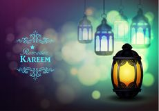 Intricate Arabic lamp. S with lights for Ramadan Kareem vector stock illustration
