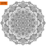 Intricate Black Mandala for Coloring Book. Line mandala isolated on white background. Outline mandala for coloring page. Intricate mandala design. Vector stock illustration