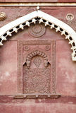Intricate design and carving in Jahangir Palace Royalty Free Stock Photography