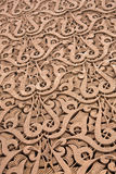 Intricate Moroccan stone work Royalty Free Stock Photography