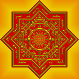 Intricate orange mandala Royalty Free Stock Images